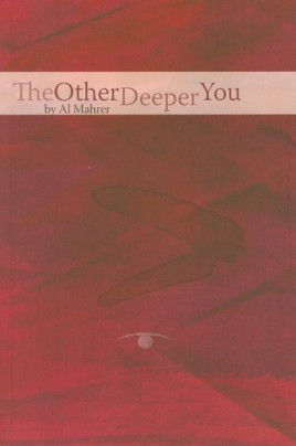 The Other Deeper You