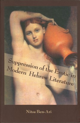 Suppression of the Erotic in Modern Hebrew Literature