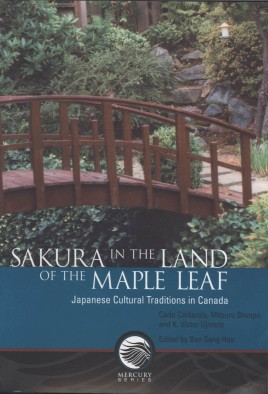 Sakura in the Land of the Maple Leaf